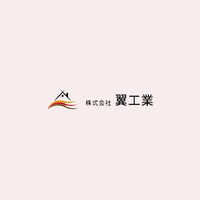 藤沢市 K様邸 屋根塗装工事