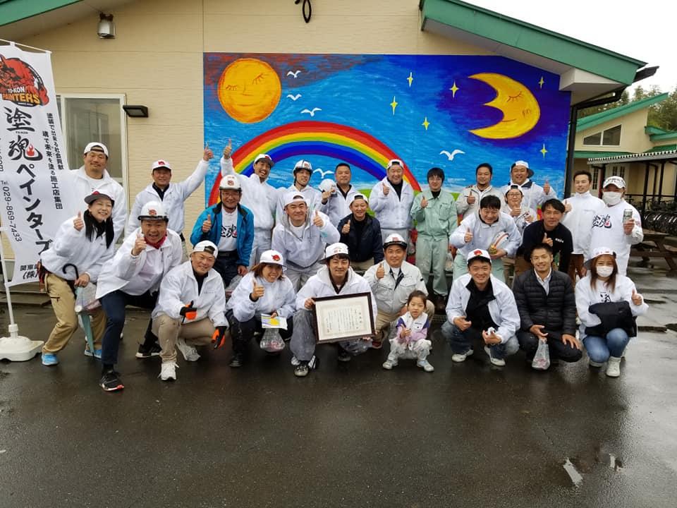 2019年4月27日茨城県の児童養護施設の塗装ボランティアに参加しました!